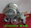 2QB720-SHH47无热吸附式设备专用旋涡气泵