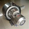 2QB 720-SHH37纺织机械高压风机-高压风机厂家价格