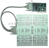 广东瑞旺rs485串口扩展卡,32串口卡