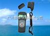 多功能两用型水分仪MC-7825PS